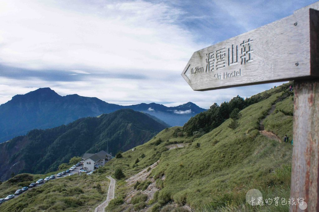 卡蘿的背包旅行-滑雪山莊