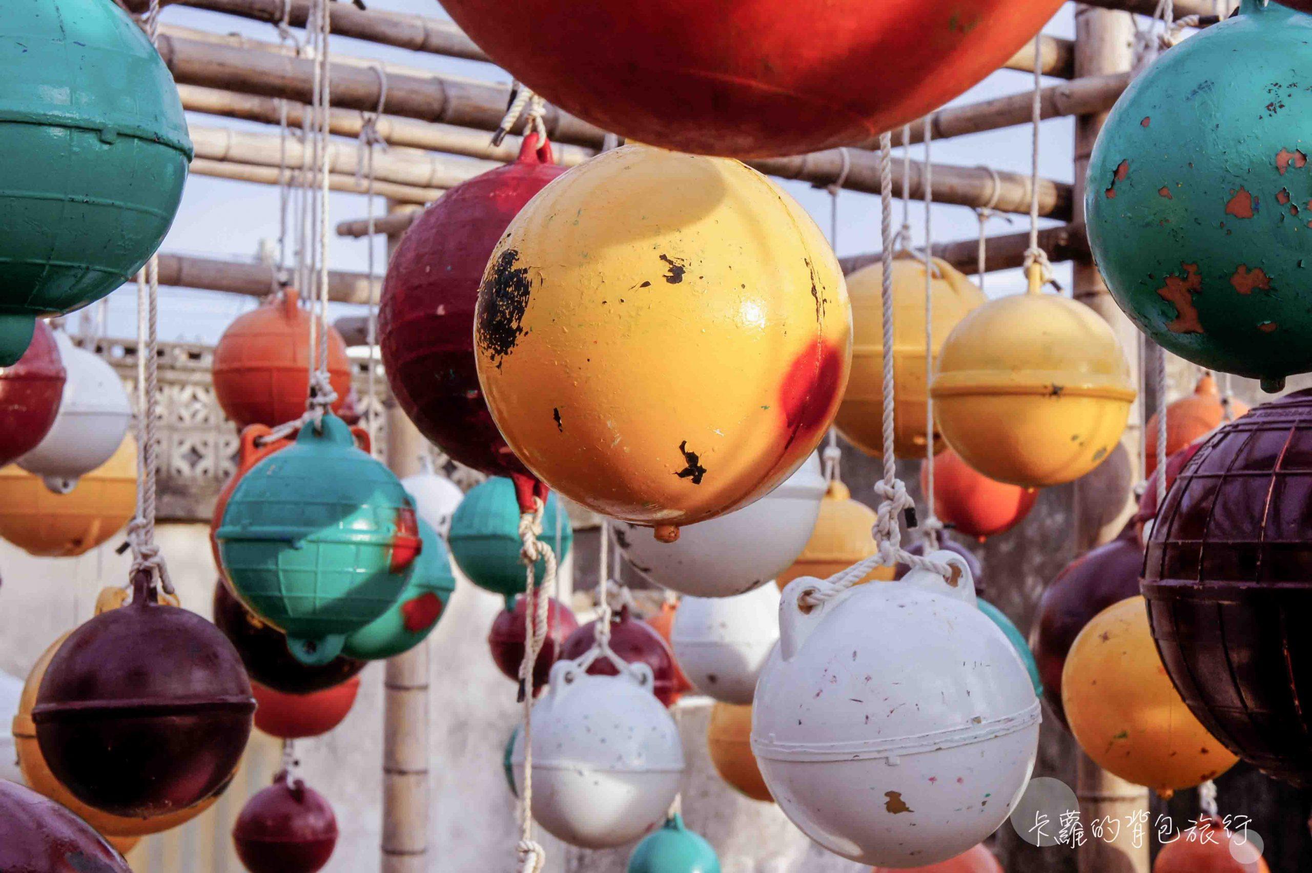 卡蘿的背包旅行-彩繪浮球