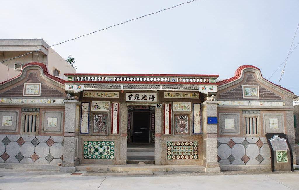 報!自由時報投稿→ 南寮村的地方創生