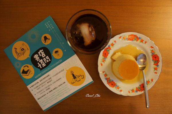 台中南區─ 屬於你我的文青時代「一本書店」