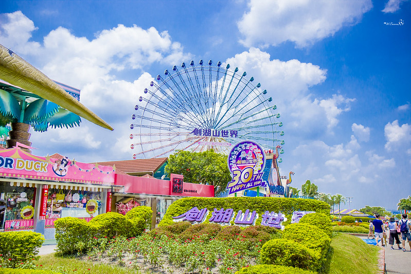 【玩】雲林古坑─吼~侏儸紀公園+VR X 新改造神氣博覽館的「劍湖山世界」