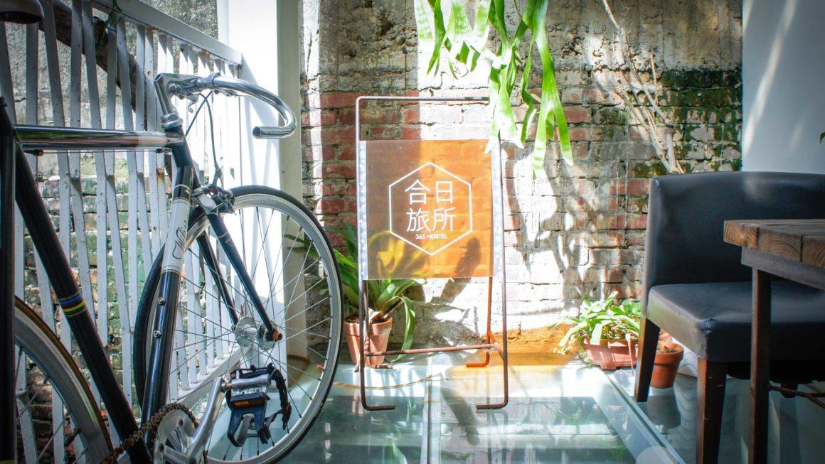台南設計老宅|巷弄內的365合日旅所,用建築空間與旅人的對話